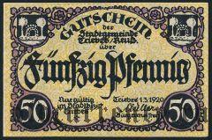 Трибес (Triebes), 50 пфеннингов 1920 года