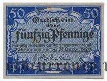 Цвиккау (Zwickau), 50 пфеннингов 1920 года