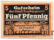 Фрейбург (Freyburg), 5 пфеннингов 1920 года