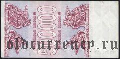 Грузия, 500.000 купонов 1994 года