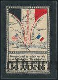 Лорх (Lorch), 50 пфеннингов 1921 года. Вар. 1