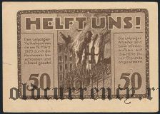 Лейпциг (Leipzig), 50 пфеннингов 1920 года. Вар. 7