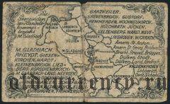 Мёнхенгладбах (München Gladbach), 50 пфеннингов 1917 года