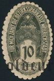 Мельрихштадт (Mellrichstadt), 10 пфеннингов 1920 года