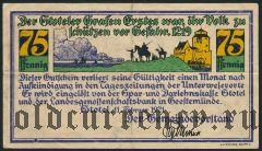 Штотель (Stotel), 75 пфеннингов 1921 года