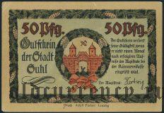 Зуль (Suhl), 50 пфеннингов. Вар. 1