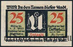 Треффурт (Treffurt), 25 пфеннингов 1921 года. Вар. 1