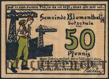 Блументаль (Blumenthal), 50 пфеннингов 1921 года