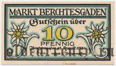 Берхтесгаден (Berchtesgaden), 10 пфеннингов 1920 года