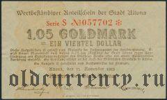 Альтона (Altona), 1.05 золотой марки 1923 года