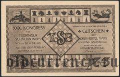 Кала (Kahla), 75 пфеннингов 1921 года