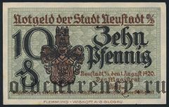 Нойштадт (Neustadt), 10 пфеннингов 1920 года