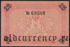 Нимптш (Nimptsch), 25 пфеннингов 1919 года