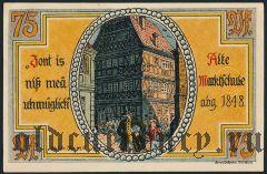 Майнинген (Meiningen), 75 пфеннингов 1921 года