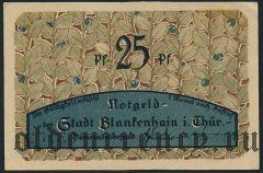 Бланкенхайн (Blankenhain), 25 пфеннингов