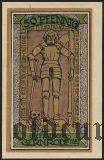 Гернроде (Gernrode), 50 пфеннингов 1921 года. Вар. 2