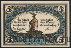 Фрайенвальде (Freienwalde), 5 пфеннингов 1920 года