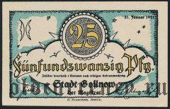 Голльнов (Gollnow), 25 пфеннингов. Вар. 1