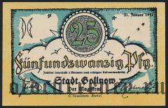 Голльнов (Gollnow), 25 пфеннингов. Вар. 3