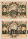 Нессельванг (Nesselwang), 2 нотгельда 1918 года