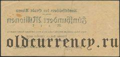 Альтона (Altona), 500.000.000 марок 1923 года