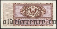 США, 5 центов, Military Payment Certificate, (1948) г., серия 472