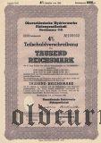 Oberschlesische Hydrierwerke, Blechhammer, 1000 reichsmark 1942.