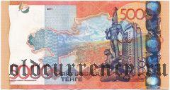Казахстан, 2000 тенге (2006) года. Серия АА, с ошибкой