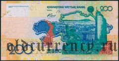 Казахстан, 200 тенге (2006) года. Серия: ВВ
