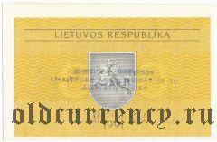 Литва, 0.10 талонов 1991 года, с надпечаткой