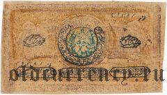 Бухара, 20.000 рублей 1921 года. Без в.з.