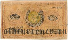 Бухара, 20.000 рублей 1921 года. В.з.