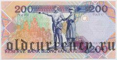 Вануату, 200 вату (1995) года