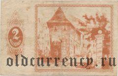 Вецлар (Wetzlar), 2.000.000 марок 1923 года