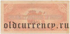 Людвигсхафен (Ludwigshafen), 100.000.000 марок 1923 года
