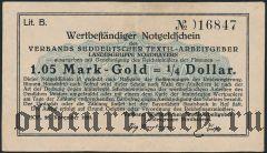 Хоф (Hof), 1.05 золотых марок 1923 года