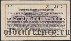 Хоф (Hof), 42 золотых пфеннинга 1923 года