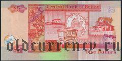 Белиз, 5 долларов 2002 года