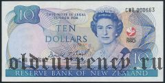 Новая Зеландия, 10 долларов 1990 года. Cер: CWB