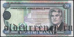 Туркменистан, 20 манат (1993) года.