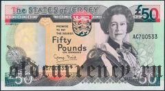 Джерси, 50 фунтов (1993) года