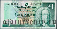 Шотландия, 1 фунт 1999 года