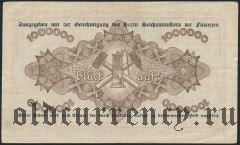Реклингхаузен (Recklinghausen), 1.000.000 марок 1923 года