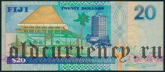 Фиджи, 20 долларов (1992-95) года