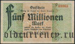 Дрезден (Dresden), 5.000.000 марок 27.08.1923 года