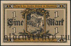Эрбах (Erbach), 1 марка 1918 года