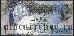 Катар, 1 риал (2003) года