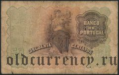 Португалия, 50 центаво 1918 года