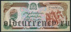 Афганистан, 500 афгани 1370 (1991) года, с печатью AFEP