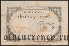 Франция, 5 ливров 1793 года. Подпись: THIROUIN